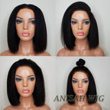 Short Bob Kinky Straight Lace Front Human Hair Wigs/Full Lace Wigs