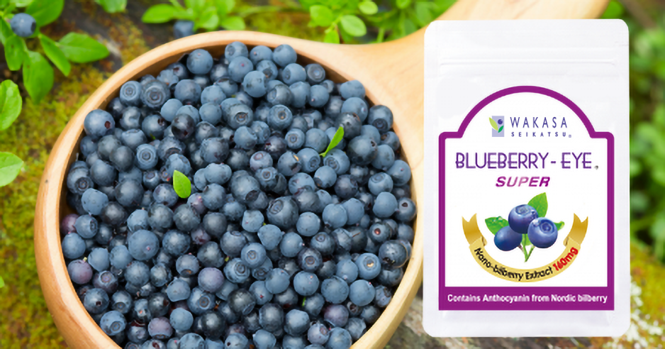 How We Make BLUEBERRY-EYE: The Bilberry's Journey from Finland to Japan