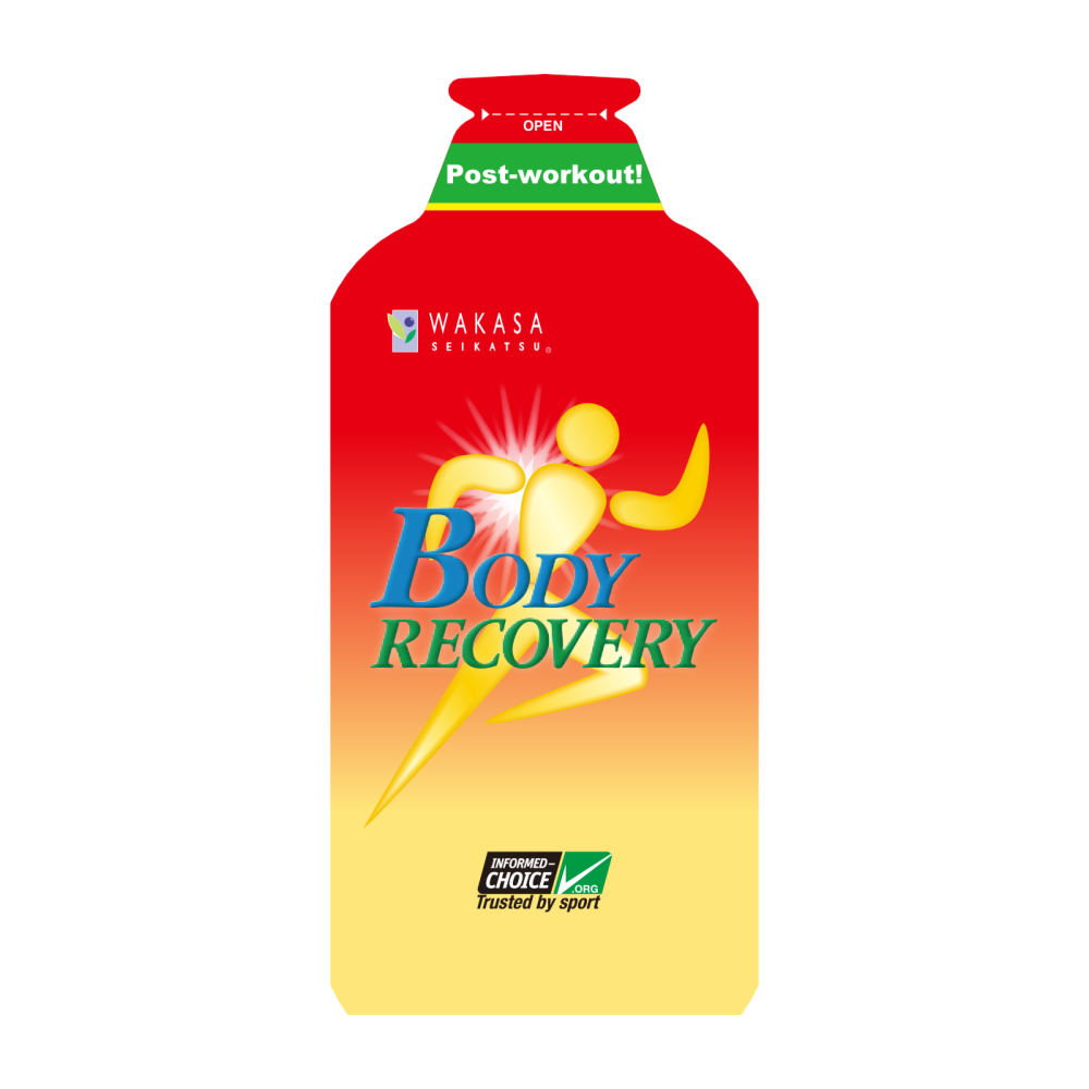 Free sample of Body Recovery, Energy Gel (just pay USPS standard rate for shipping)! - SOLD OUT