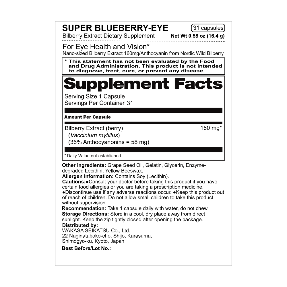 SUPER BLUEBERRY-EYE SUPER DISCOUNT PACK (BUY 3 GET 2 FREE)