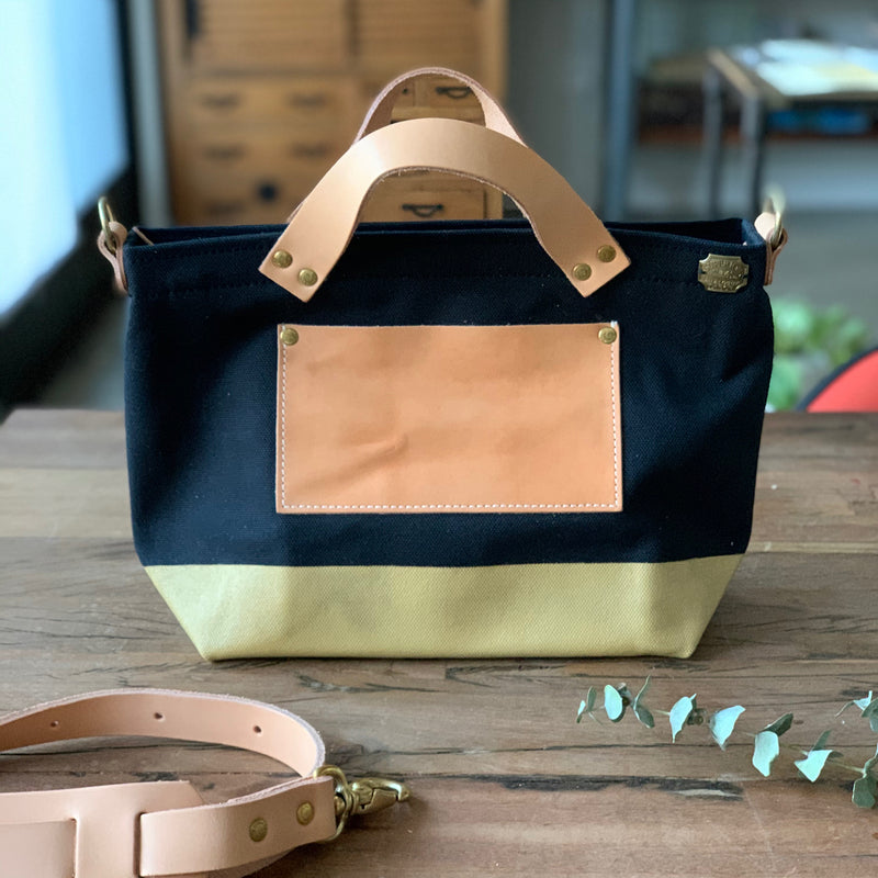 Analogue Bag || Caramel
