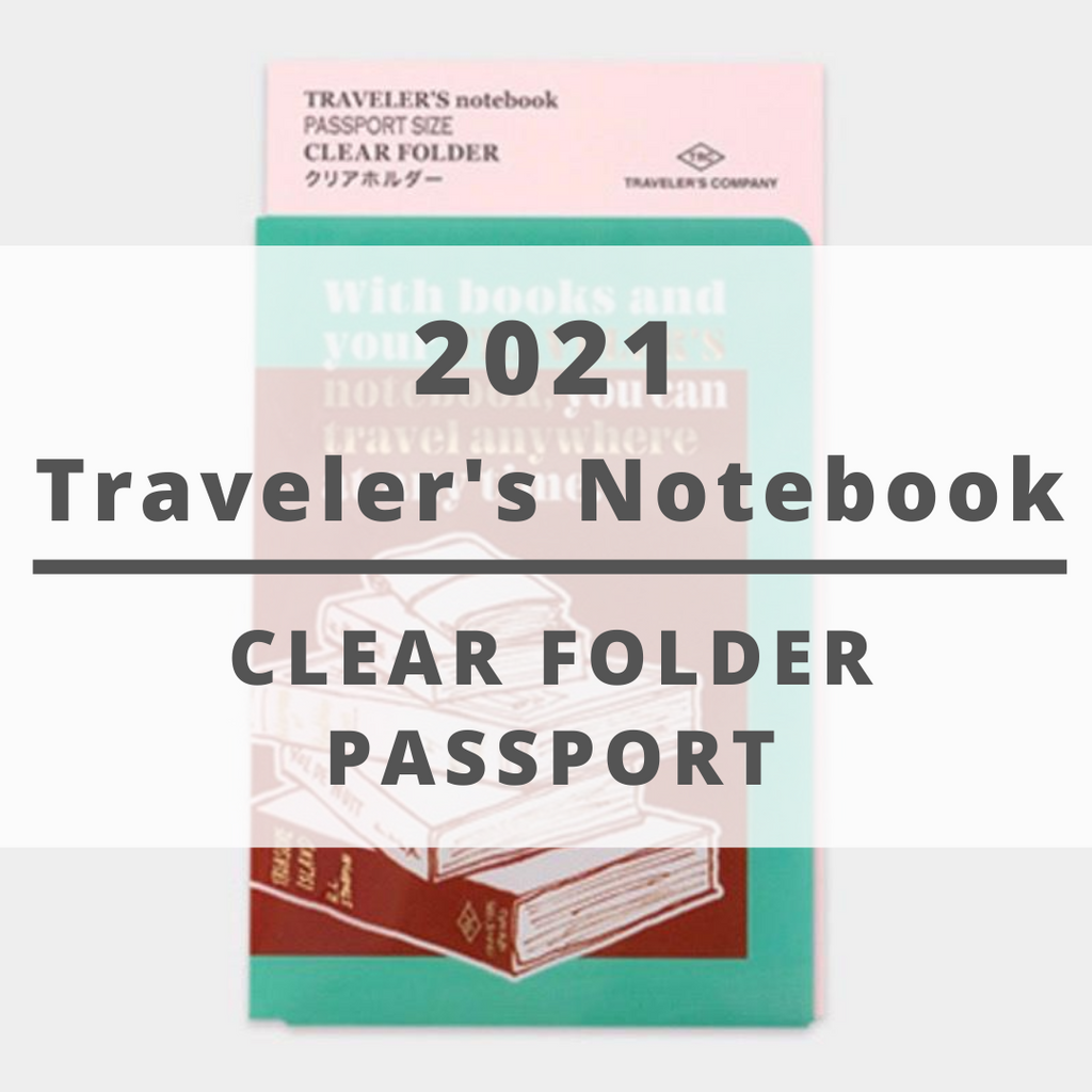 TN 2021 PASSPORT // Clear Folder
