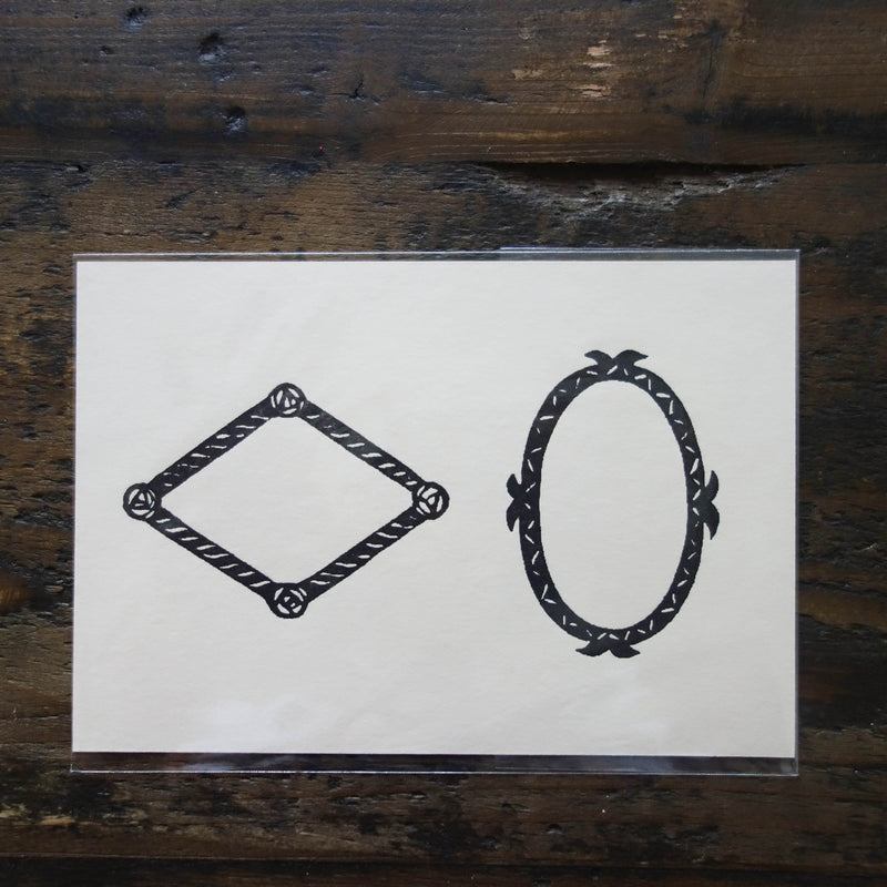 letterpress postcard (5 options)