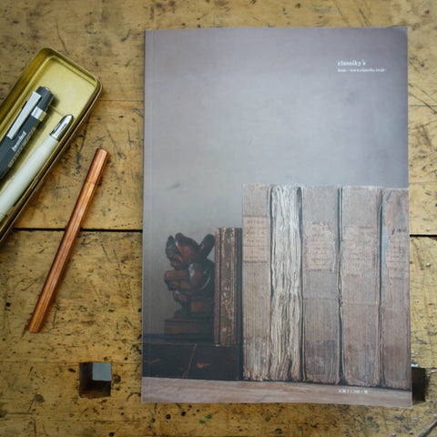 "Catalogue ""Everyday Artifacts 2"""