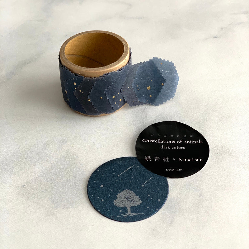 Masking Tape Seal // Constellations of Animals