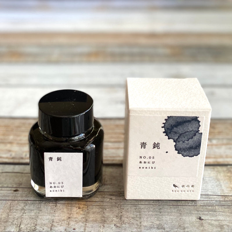 """Kyo no Oto"" Fountain Pen Ink"