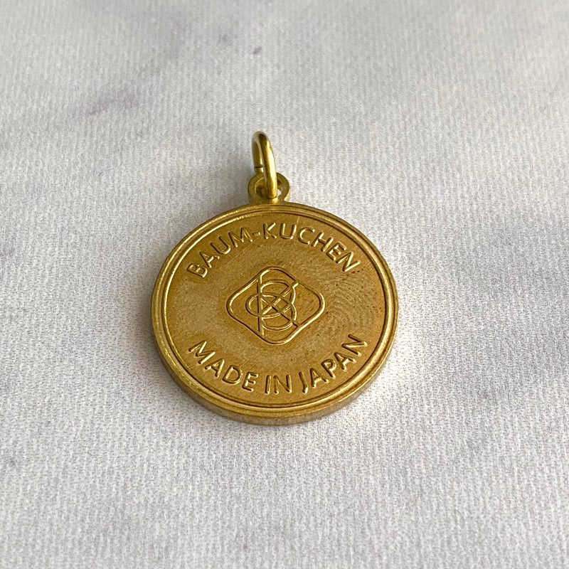 """Not All Those Who Wander are Lost"" Brass Charm"