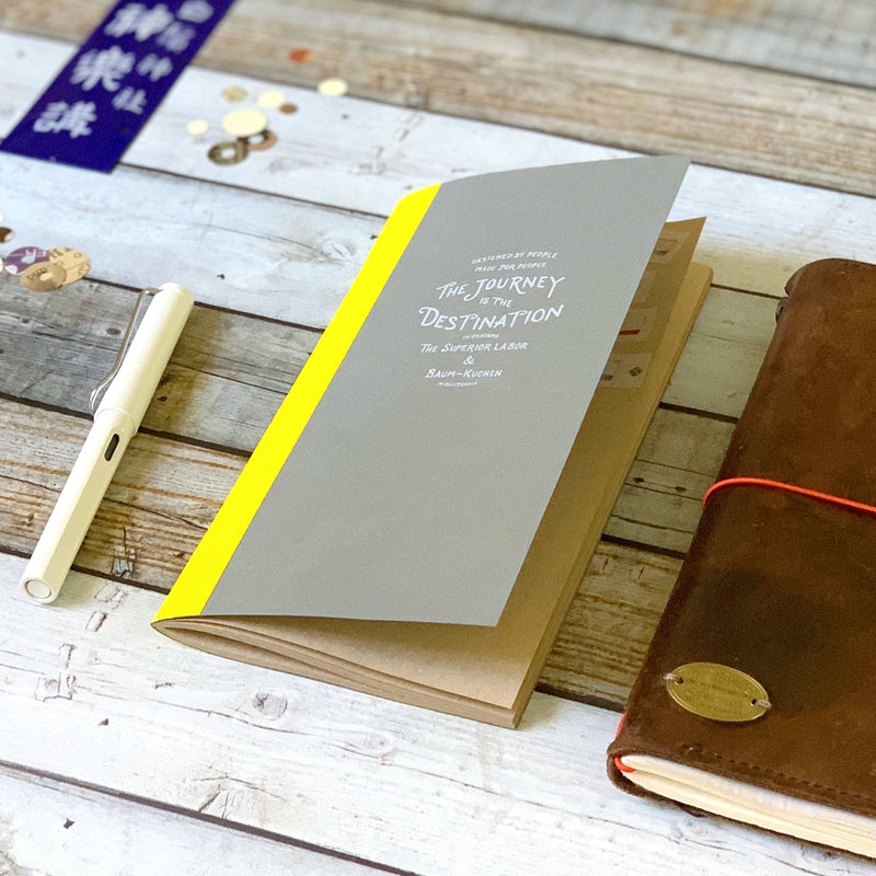 [BK Notebook] Journey is the Destination