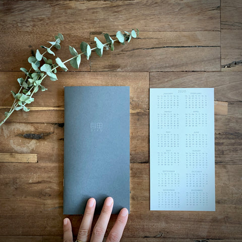 A5 Black Sesame // Notebook Cover