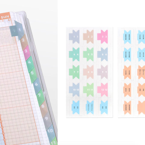 JIBUN TECHO Sticky Notes