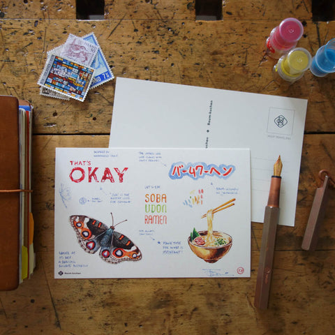BK Postcards / Okinawa, Japan