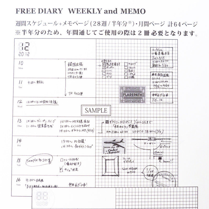 TN Refill / 019 / Weekly + Memo
