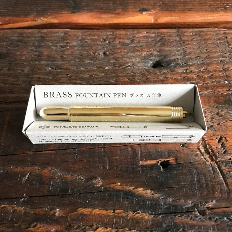 TRC Brass Fountain Pen