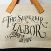 The Superior Labor / Engineer Shoulder Bag [Custom Order]