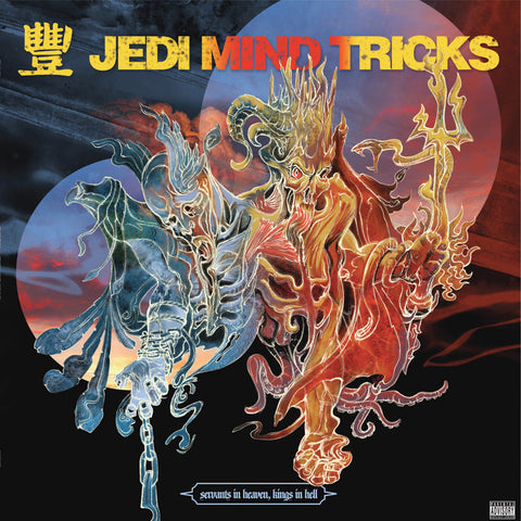 "Jedi Mind Tricks (Vinnie Paz + Stoupe) ""Servants In Heaven, Kings In Hell"" (Blue Vinyl 2XLP)"