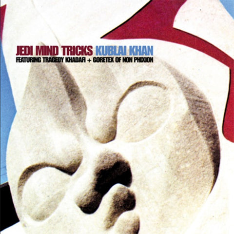 "Jedi Mind Tricks (Vinnie Paz +Stoupe) ""Kublai Khan"" (feat. Tragedy Khadafi & Goretex of Non Phixion) (Blue Vinyl 12"")"