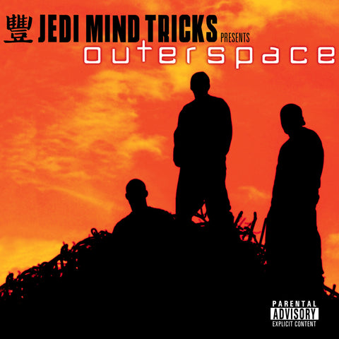 "Jedi Mind Tricks Presents ""Outerspace"" (Audio CD)"