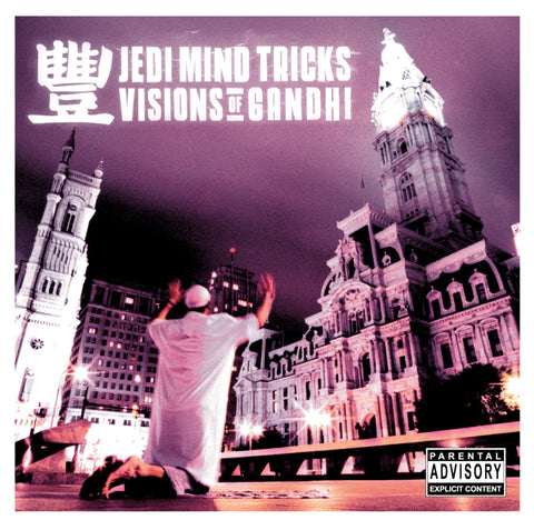 "Jedi Mind Tricks (Vinnie Paz + Stoupe) ""Visions of Gandhi"" (Purple Vinyl 2XLP)"