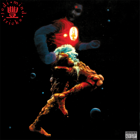 "Jedi Mind Tricks (Vinnie Paz + Stoupe) ""The Psycho-Social, Chemical, Biological, And Electro-Magnetic Manipulation Of Human Consciousness""  (Red Vinyl 2XLP)"