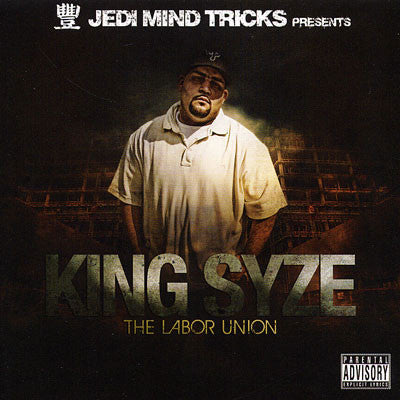 "Jedi Mind Tricks Presents: King Syze ""The Labor Union"" (Vinyl 2XLP)"