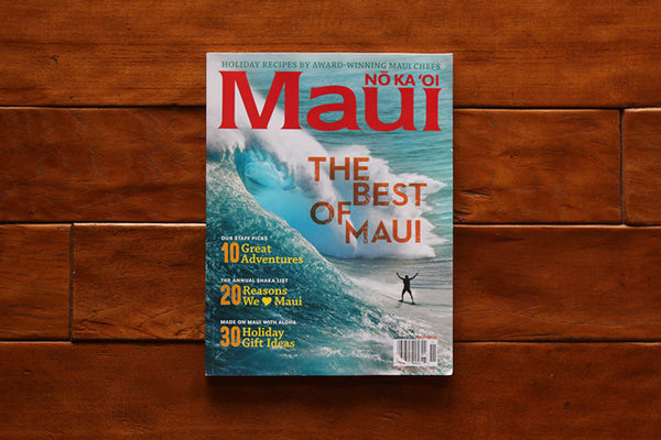 Best of Maui - No Ka Oi Magazine Features Bluesmiths Spartan Shorts
