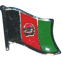 Image of Afghanistan Lapel Pin