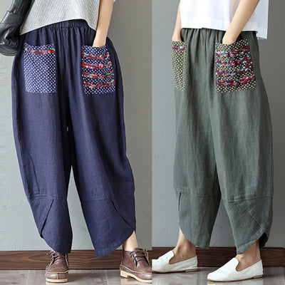 Actionjerseys Women's Hush Harem Pants Gypsy Jazz