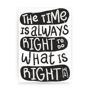 Do whats right print poster wall art decor