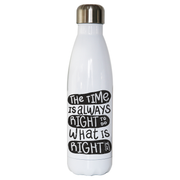 Do whats right water bottle stainless steel reusable
