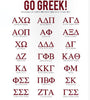 greek sorority list