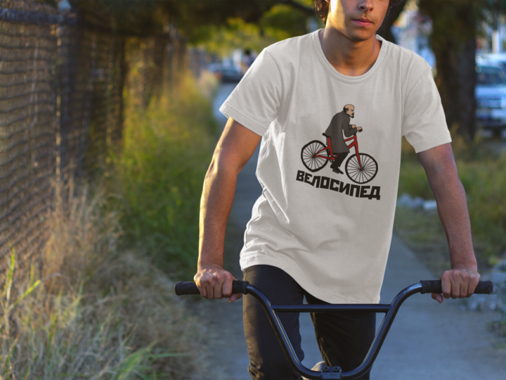 Velosiped Unisex Shirt