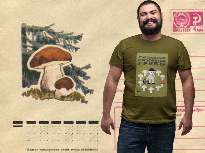 Edible and Poisonous Mushrooms Unisex T-Shirt