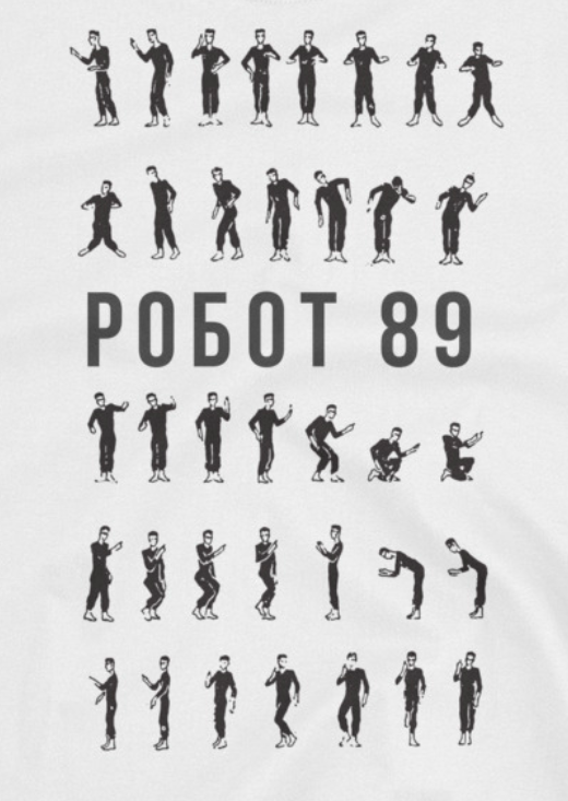 ROBOT 89 Shirt - STRATONAUT Shop