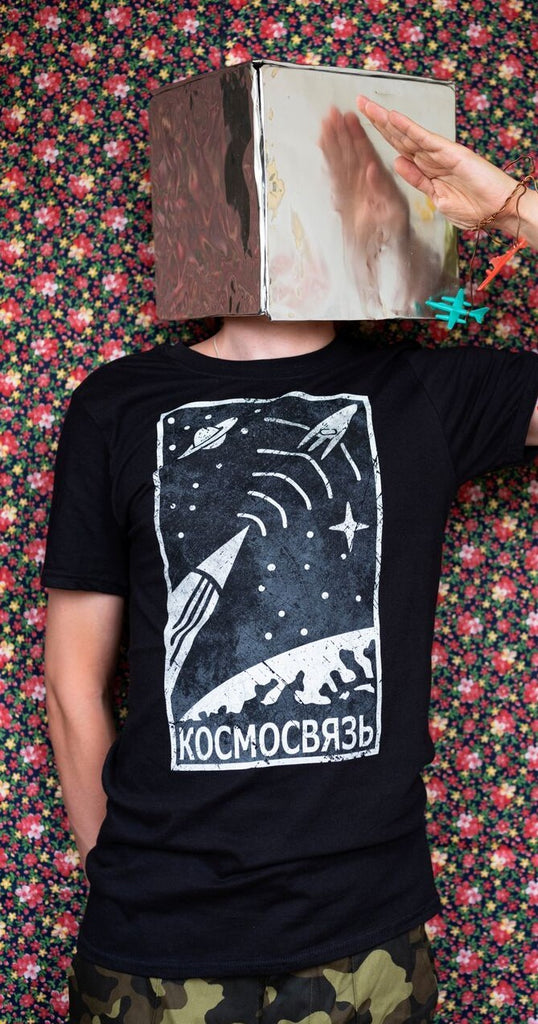Kosmosvyaz Cotton Shirt
