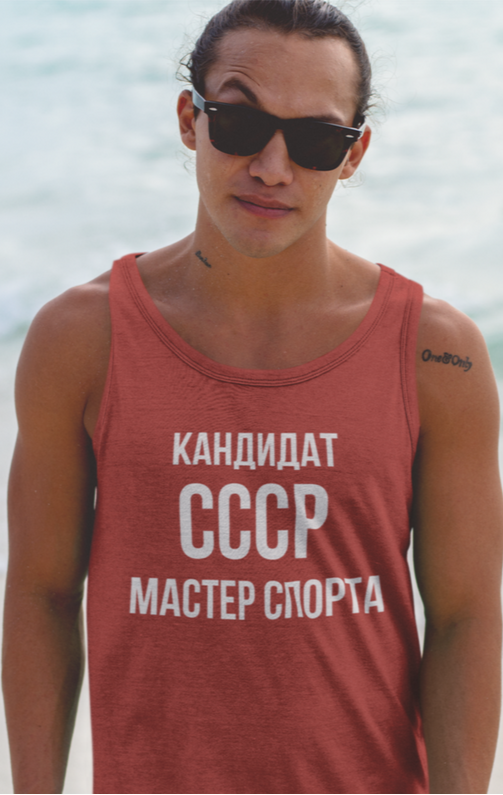 Soviet Sport Red Tank Top - STRATONAUT Shop