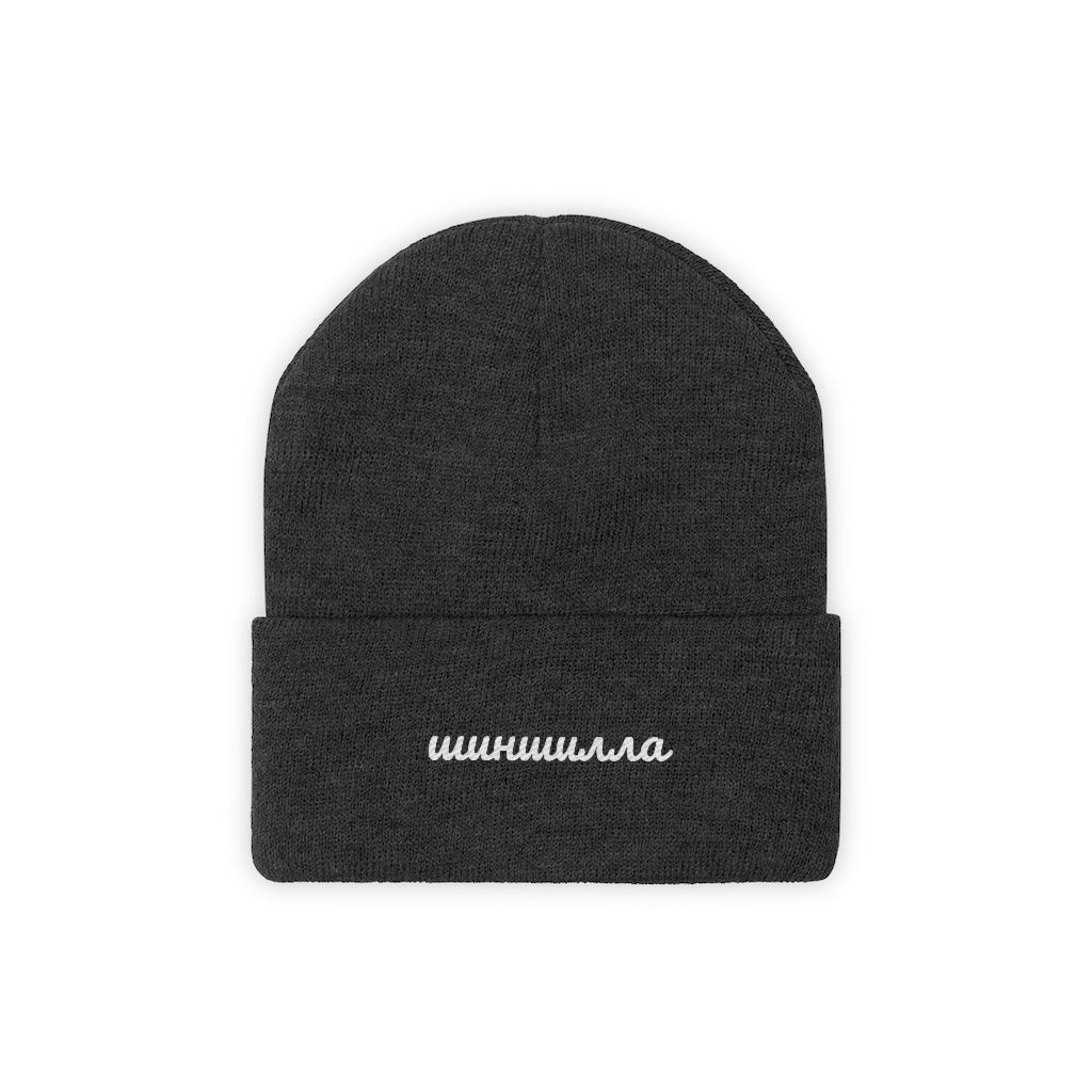 CHINCHILLA Knit Beanie