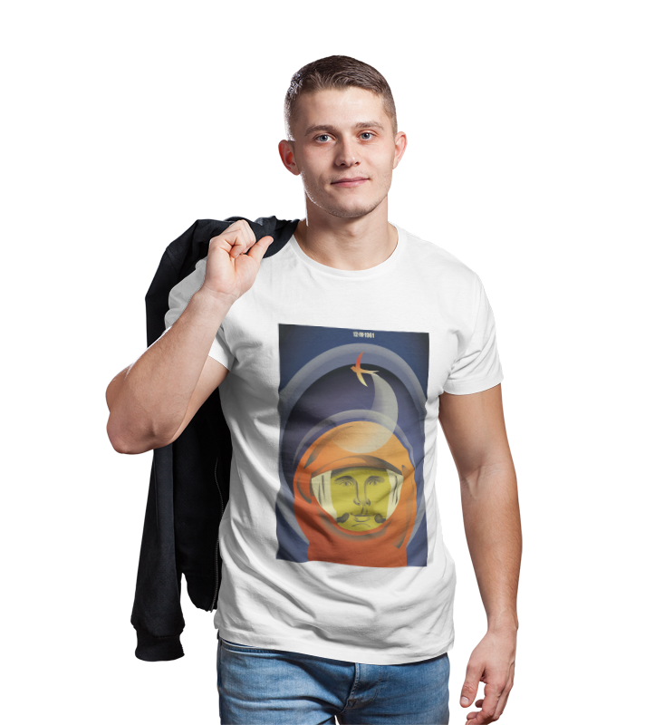 Cosmonautics Day Unisex T-Shirt
