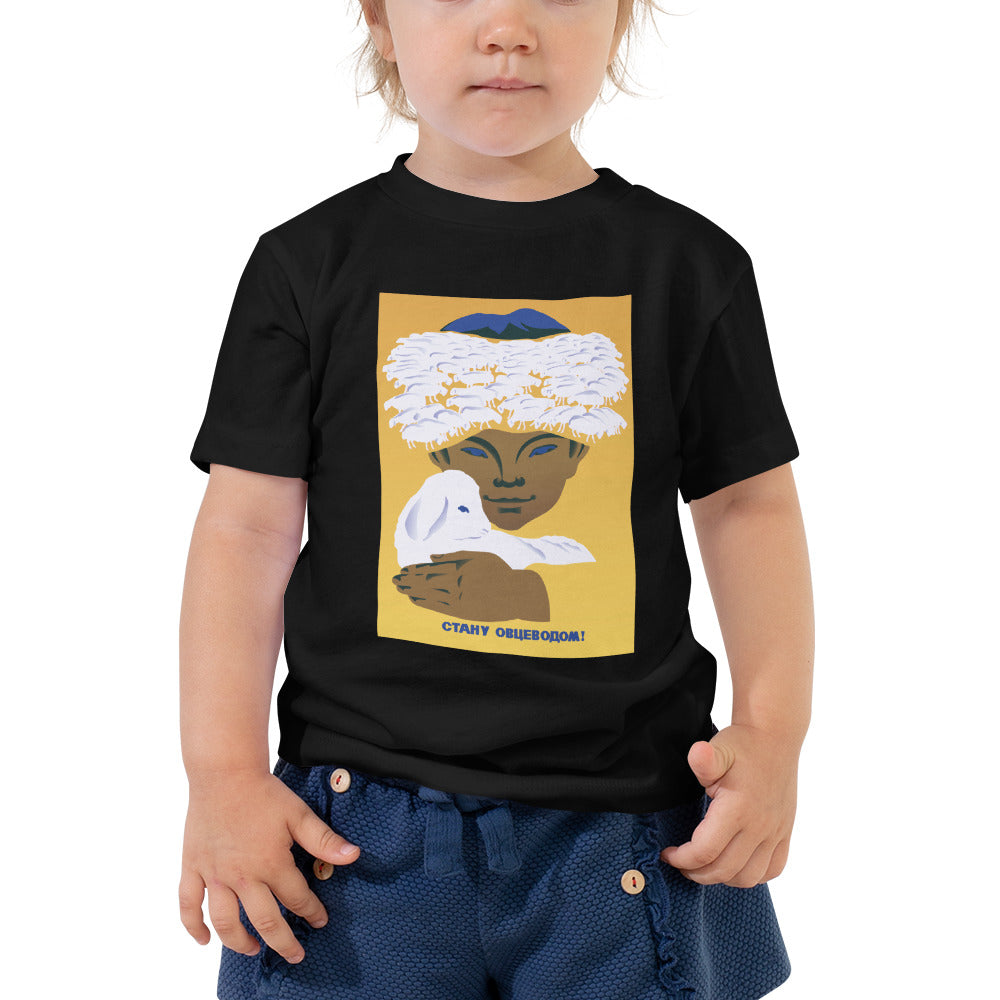 Little Sheep Breeder Toddler Tee