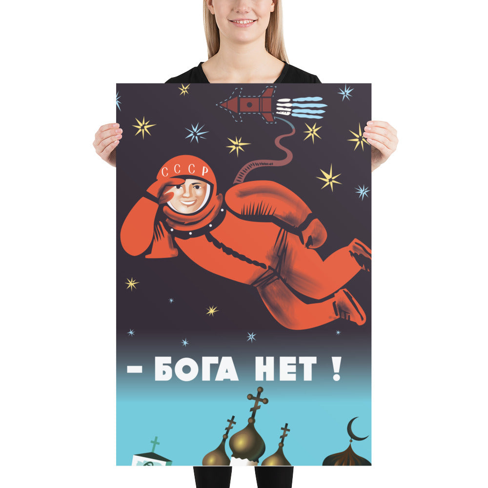 """There is no God!"" Extra Large Poster - STRATONAUT Shop"