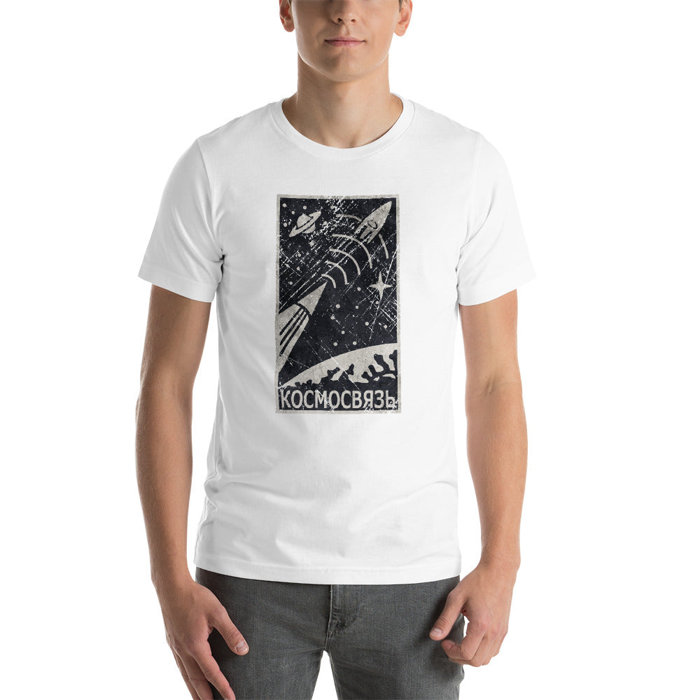 Kosmosvyaz Cotton T-Shirt