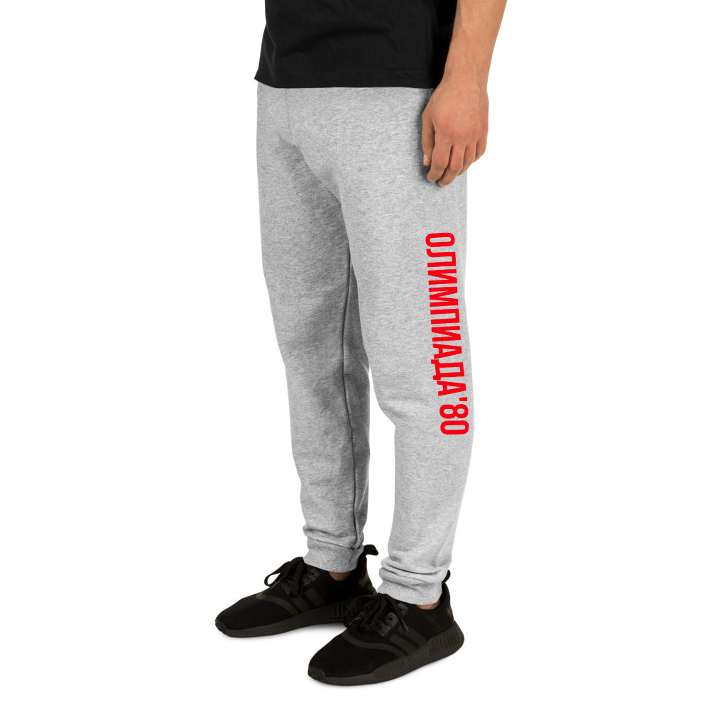 MOSCOW OLYMPICS 1980 Unisex Joggers