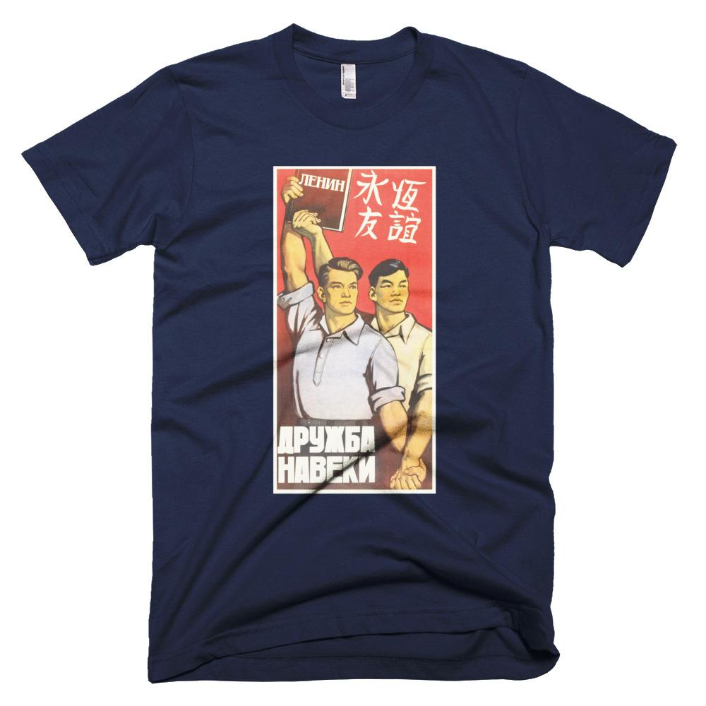 Sino Soviet Friendship T-Shirt
