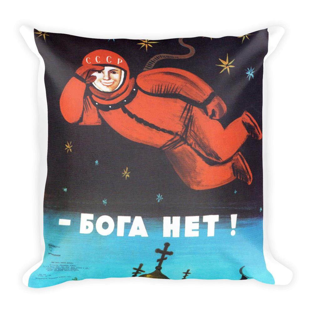 There Is No God! Pillow - STRATONAUT Shop