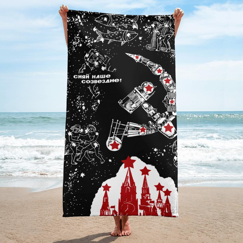 """Shine Our Constellation!"" Towel - STRATONAUT Shop"