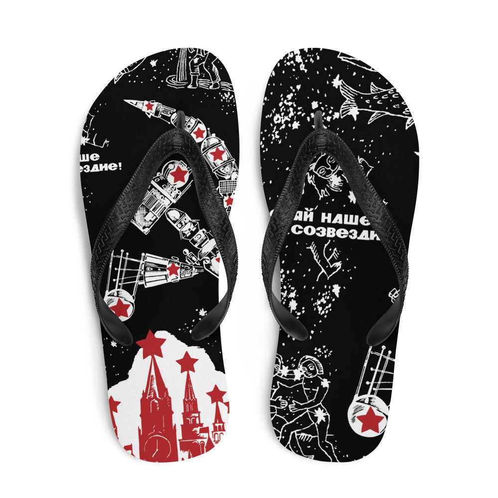 CCCP CONSTELLATION Sanatorium Slippers