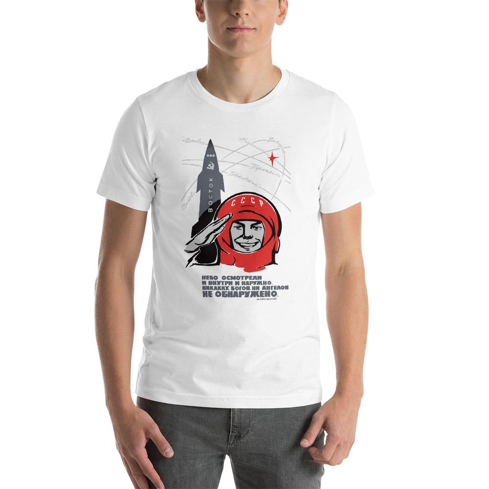 'No Gods or Angels Were Found' Unisex T-Shirt - STRATONAUT Shop