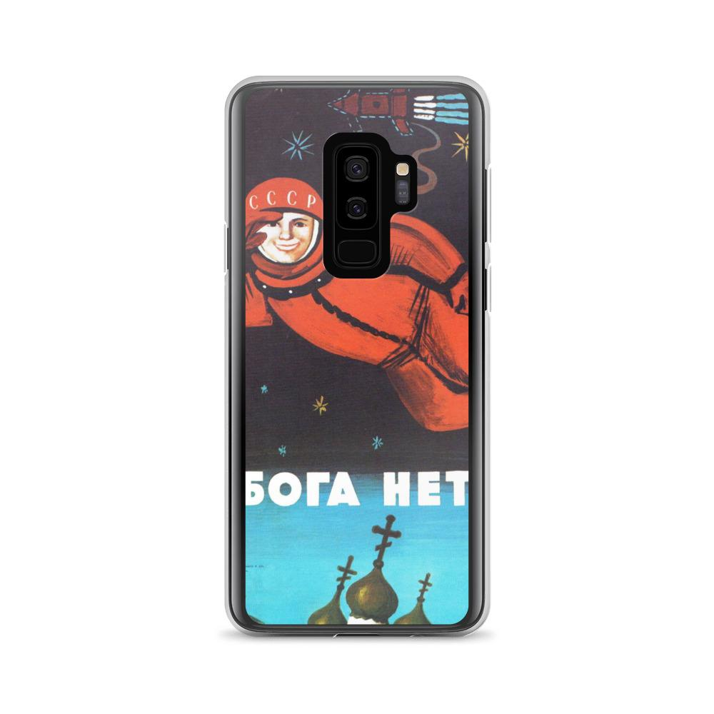 'There Is No God' Samsung Case - STRATONAUT Shop