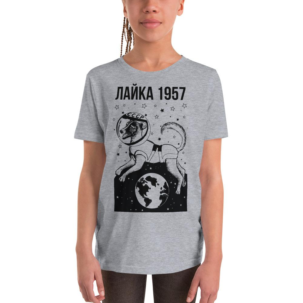 Laika 1957 Youth Short Sleeve Shirt