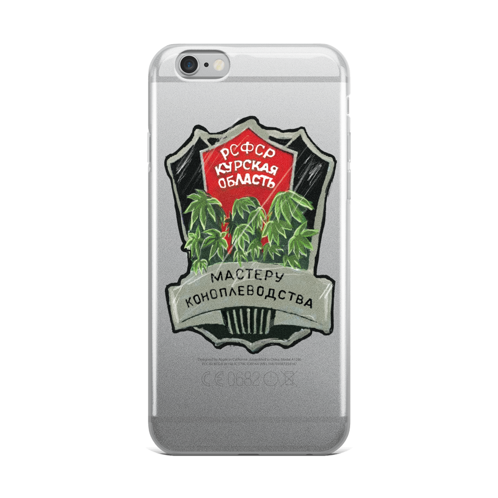 Master Cannabis Farmer iPhone Case - STRATONAUT Shop