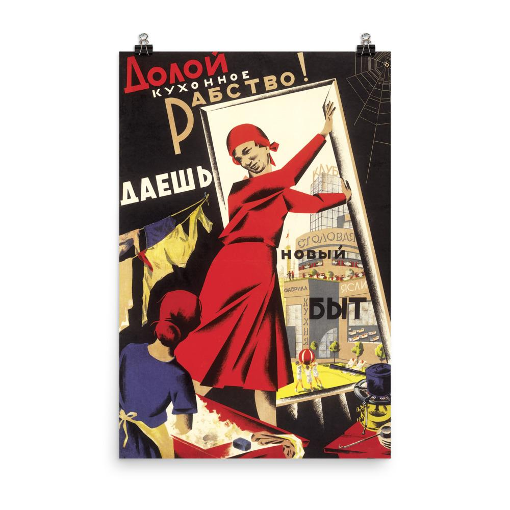 Down With Kitchen Slavery! Poster (Unframed) - STRATONAUT Shop